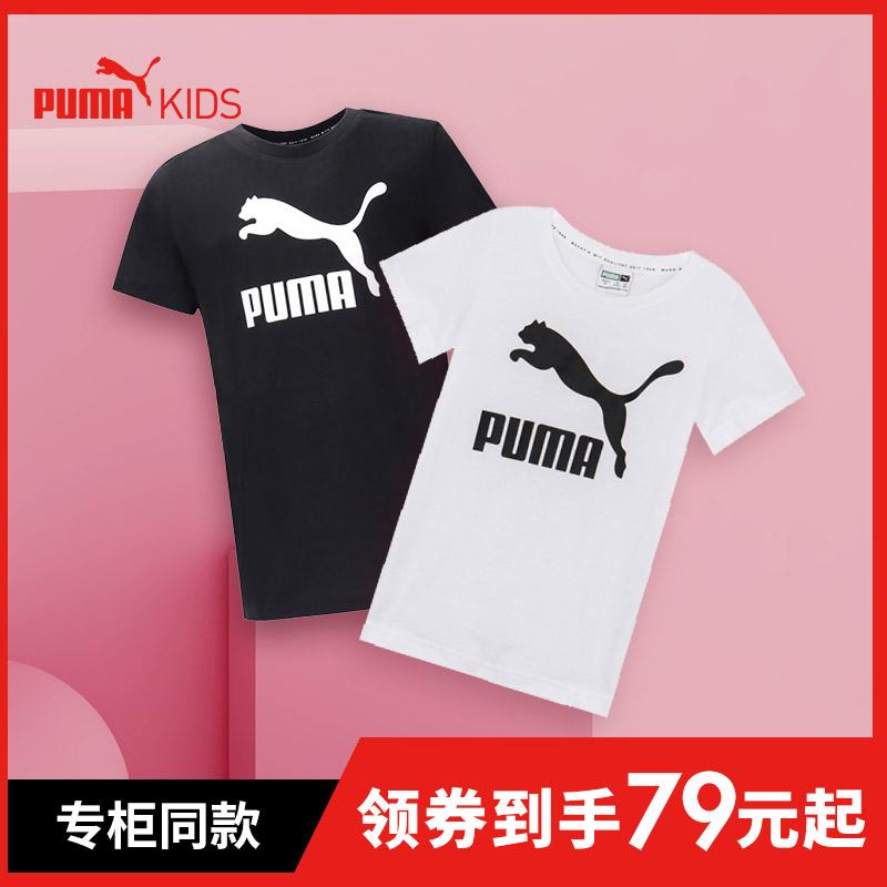 Puma 彪马 纯棉 儿童短袖T恤 天猫优惠券折后¥79包邮(¥99-20)多色可选