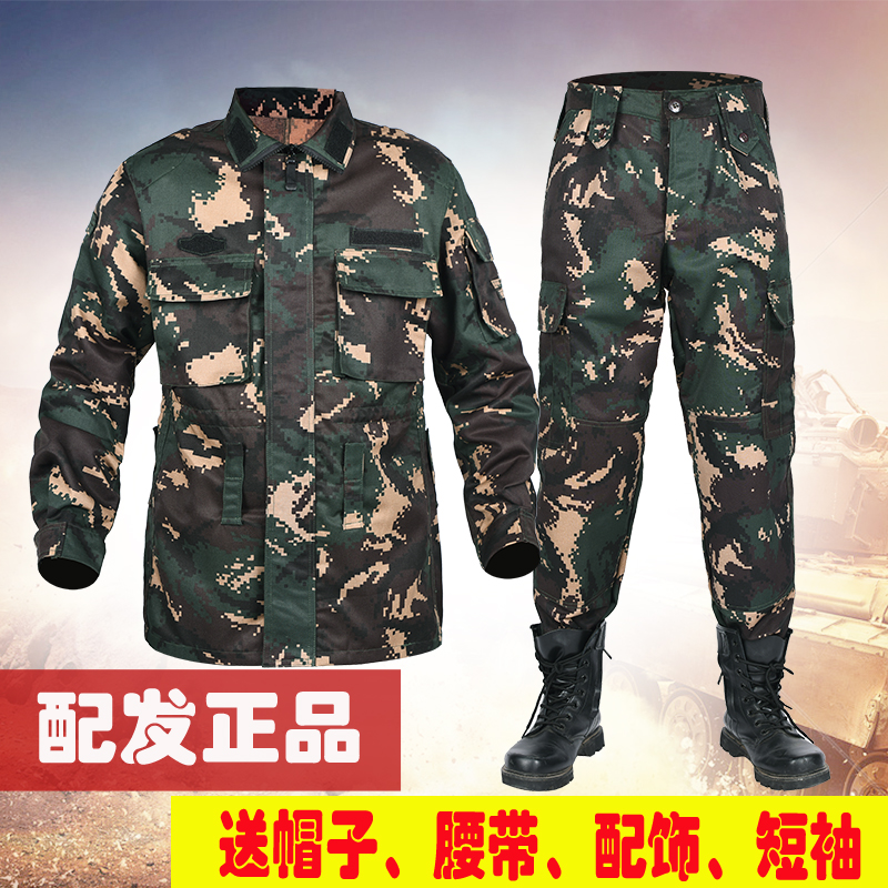 Hunter camouflage uniforms special forces suit male genuine wear-resistant Field Army training service outdoor spring and Autumn work training service