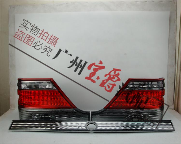 奔驰S级W140全新S280改款S300改装S320后尾灯S500总成S600尾灯LED