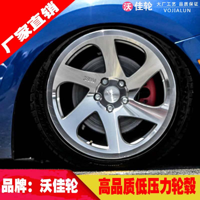 Bánh xe sửa đổi 17 inch và 18 inch phù hợp với vành thép chuông của Cruze Yinglang Mindray Pooncar Tiguan Borui - Rim