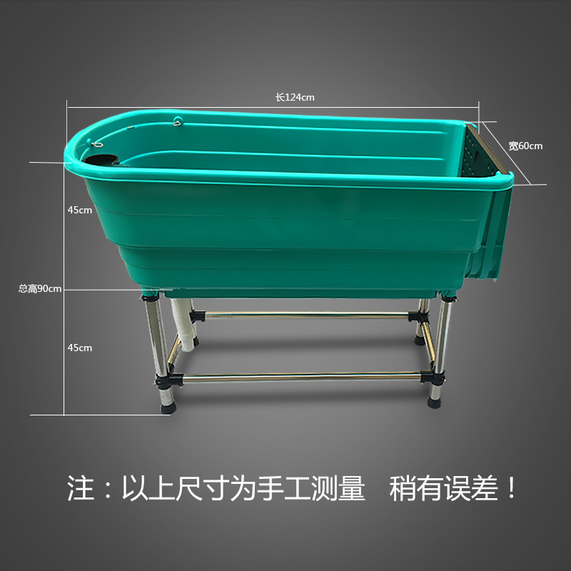 USD 236.33] Logistics to Fu Chunzhou plastic bathtub H-119 small ...