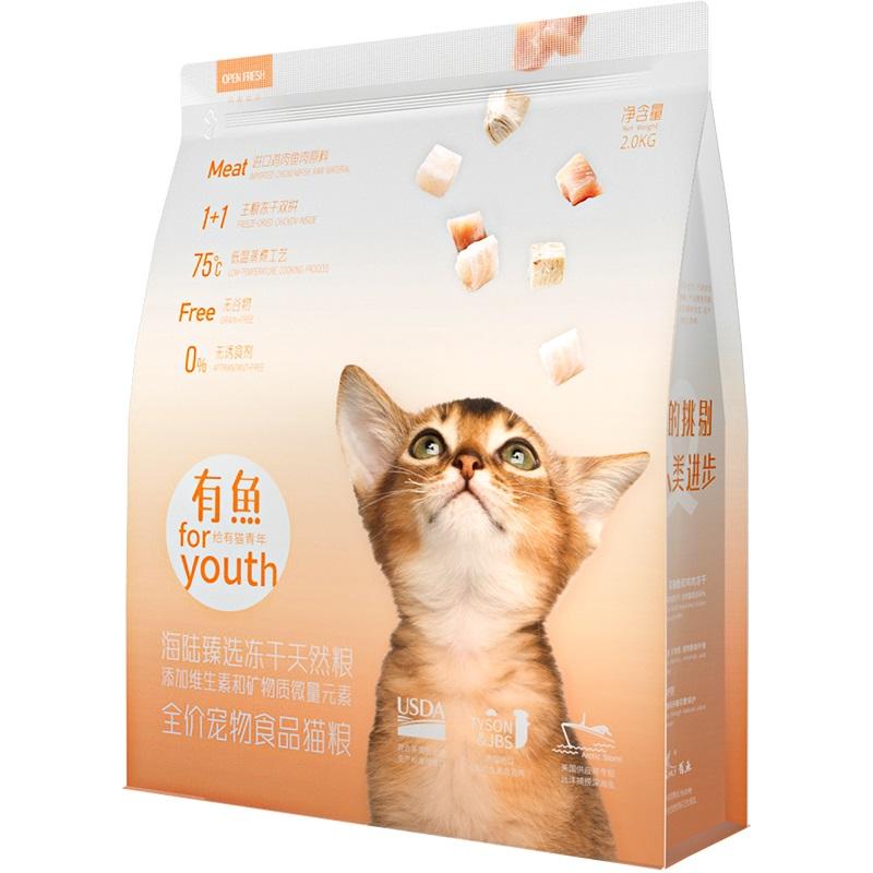 有鱼猫粮冻干成猫幼猫粮全阶段增肥发腮猫粮