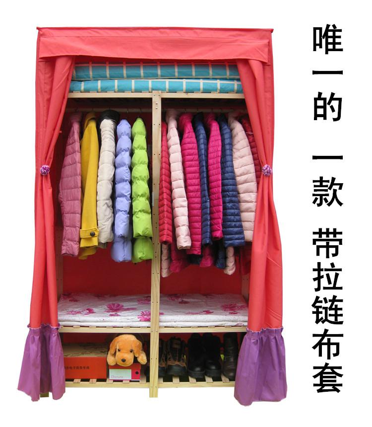гардеробный шкаф Усиленный двойной простой шкаф Королева Размер ткань пыли твердой древесины шкаф сочетание простой монтаж деревянный сложить и хранить