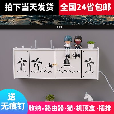 Press-free wireless router shelf wall hanging living room WiFi cat top box storage rack wire shield box