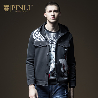 PINLI goods legislation black self-cultivation printed hooded jacket boys button coat tide men's clothing B181204206