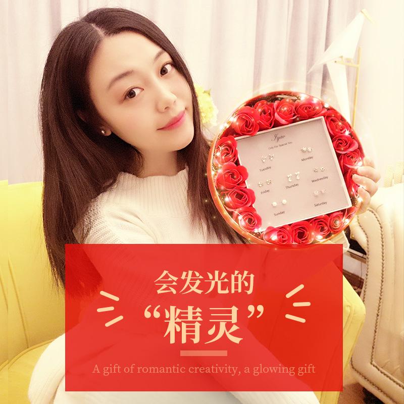 Send Girlfriend Romantic Birthday Gift Girl Girlfriends Diy Korea Creative