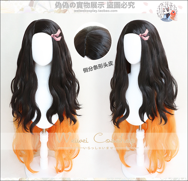 42agent [pseudo-pseudo-home] ghost-killing blade stove door 祢 beans ghosting gradient color fireworks volume cosplay wig - Taobao