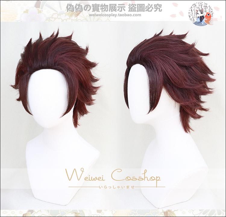 42agent [pseudo-pseudo-home] ghost-killing blade stove door charcoal lang back anti-warping role cosplay wig - Taobao