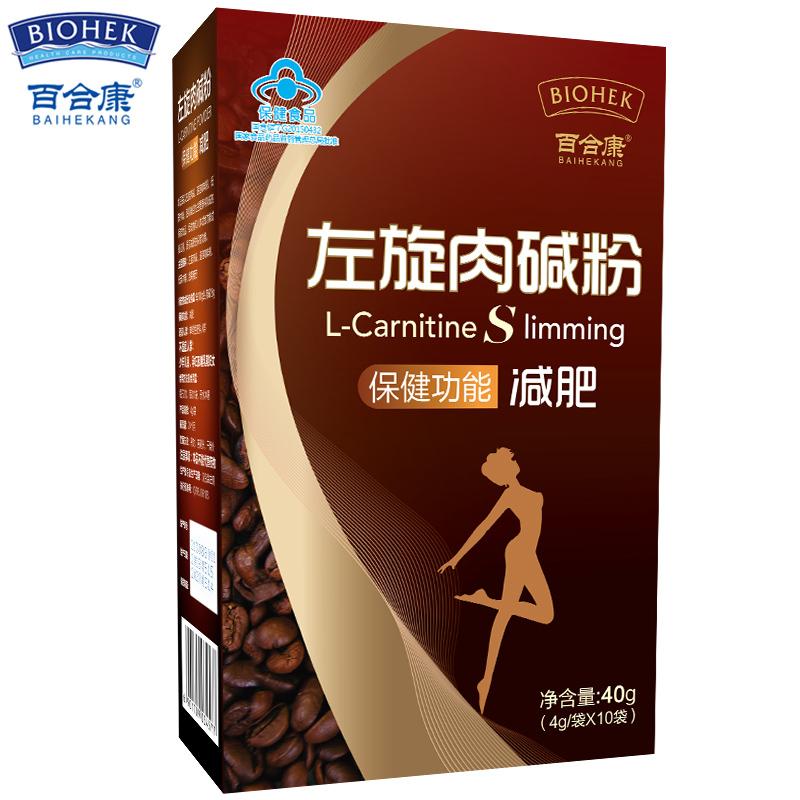 顽固体质减肥咖啡天猫超市优惠券