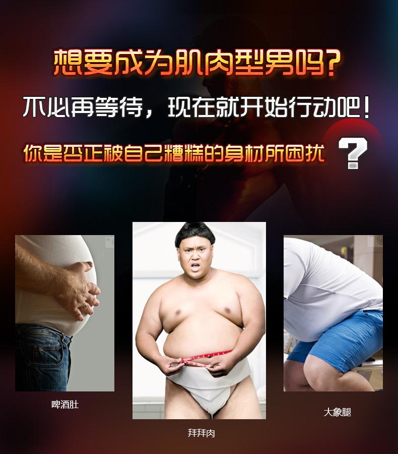 地狱之火燃脂饮料 (4).jpg