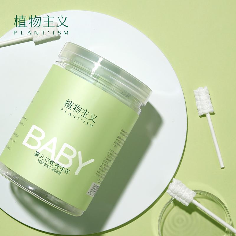 婴儿口腔清洁器新生乳牙纱布棉棒牙刷幼儿牙齿舌苔刷牙宝宝1岁半0