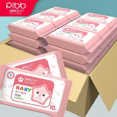 【漂亮宝贝】婴儿专用湿纸巾30包*10抽