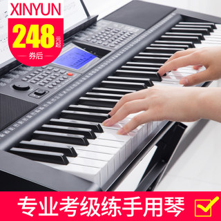 The new rhyme keyboard adult children of kindergarten teachers dedicated beginner piano keyboard portable professional adult 61 88