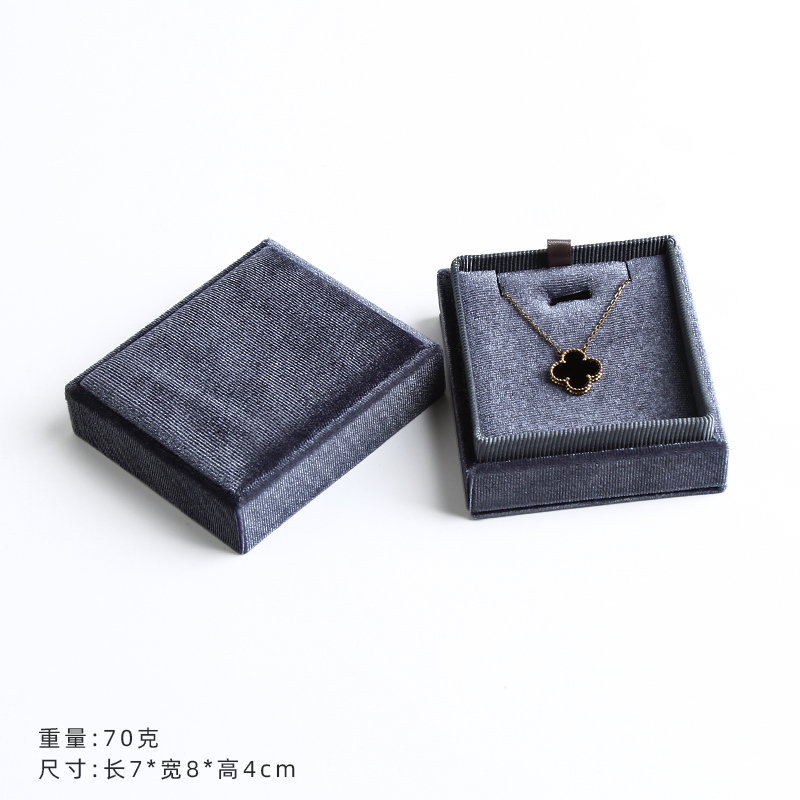 GRAY PENDANT BOX [WORLD COVER]