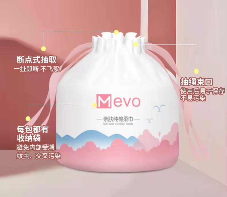 【3大卷】MEVO纯棉加厚洗脸巾