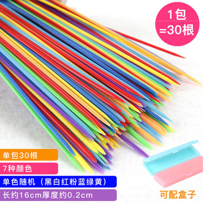 Colored plastic game stick pick small stick pick stick 80 generation nostalgic multiplayer interactive children's parent-child educational board game toy