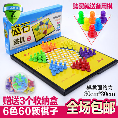 Magnetic checkers with folding board, children's toys, educational chess, plastic game chess