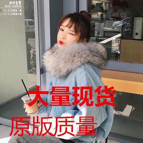 2019冬季新款韓版加厚毛絨毛領牛仔外套寬松短款加絨羊羔毛棉服女