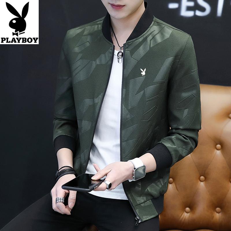 花花公子春季男士外套韩版潮流修身青年帅气男装衣服春秋薄款夹克