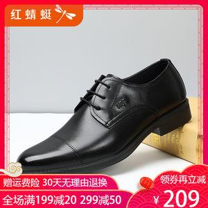 红蜻蜓皮鞋男2019春季新款真皮透气商务正装男鞋韩版皮鞋青年英伦