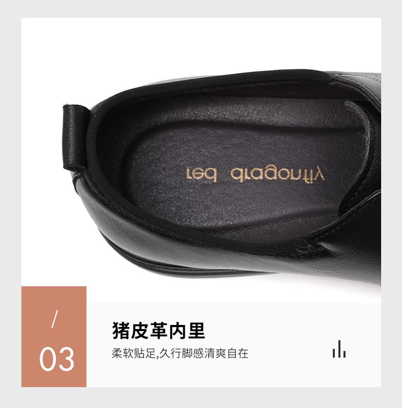 红蜻蜓 男式头层牛皮商务休闲皮鞋 图12