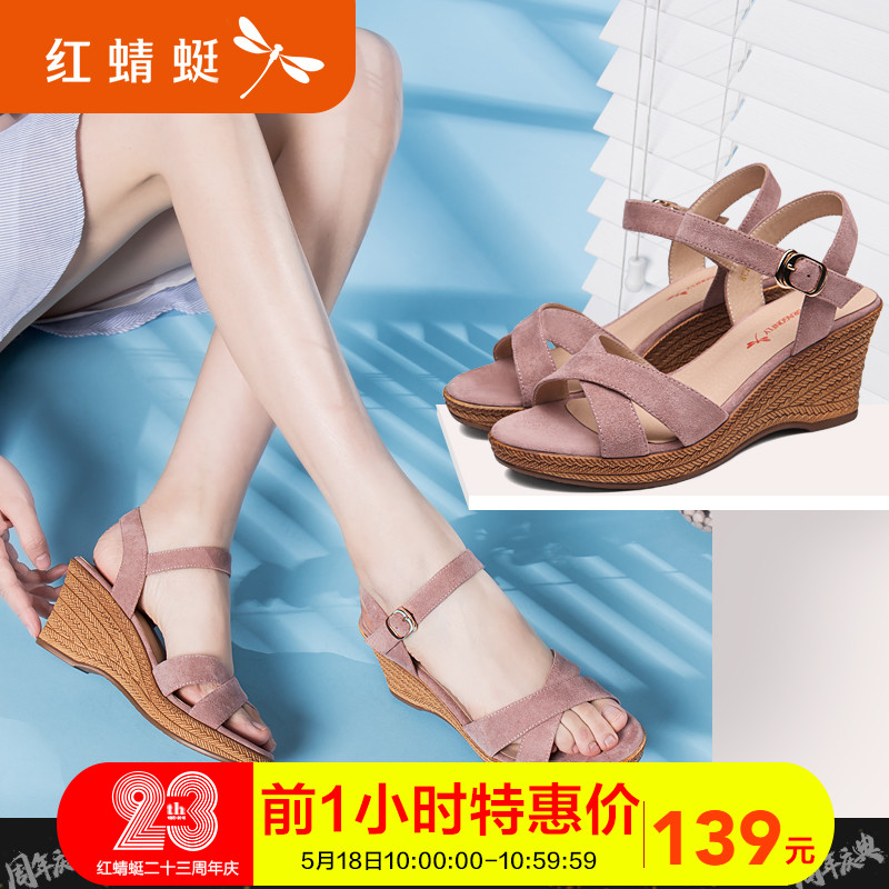 5085ebcfacb Red Sisters Sandals 2018 Summer New Waterproof Platform Thick-bottomed Flat  Slope With Sandals Women