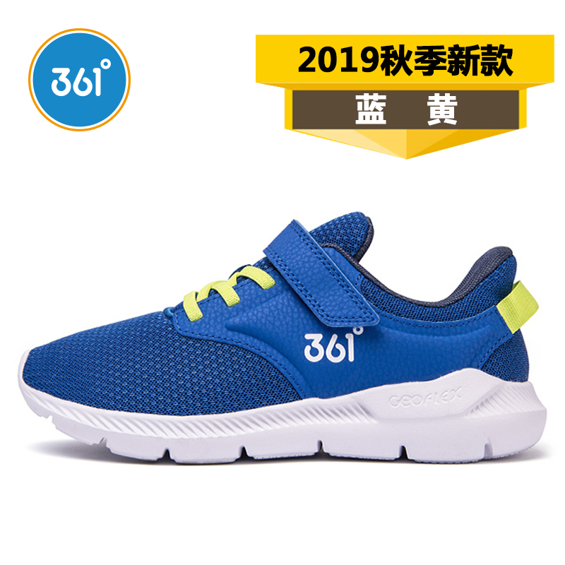 BLUE AND YELLOW [2019 AUTUMN NEW PRODUCT]