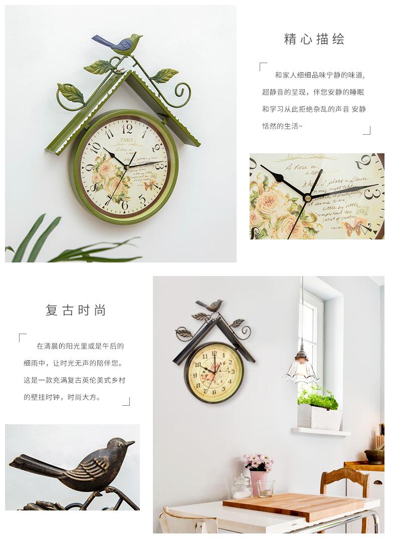 〖洋碼頭〗創意田園掛鐘個性時鐘 北歐家用客廳臥室復古裝飾鐘錶簡約靜音 ybj174