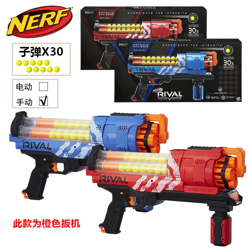 Nerf Rival Round Refill Pack with Tactical Pouch for Rival Apollo Zeus  Khaos Atlas Artemis Blasters