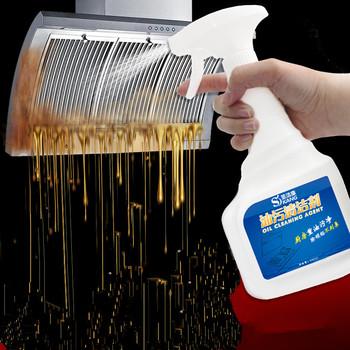 【圣洁康】500g*3瓶厨房油污清洁剂