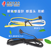 New Air Conditioner Accessories Hanging Temperature Probe Room Temperature Sensing Package 15K Copper Tube Temperature Sensor 20K Sensor