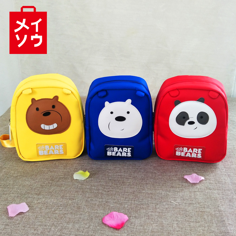 651d70ec12b1 Japan miniso genuine name excellent product we bare bear fat white bear  grizzly bear children backpack bag
