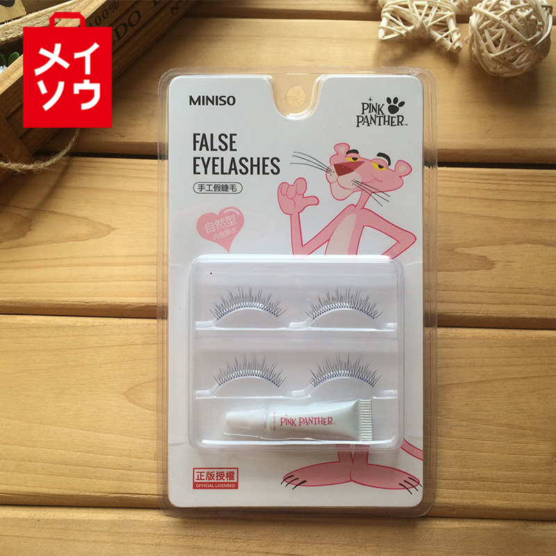 7a71d6407bd Japan miniso genuine name excellence Pink Panther comfortable handmade  false eyelashes natural type 2 pairs of glue Assembly
