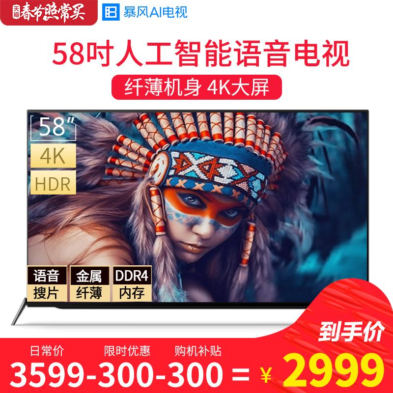 BFTV/ буря TV 58X 58 дюймовый 4k ultra hd искусственный умный голос жк телевизор 55 60 65