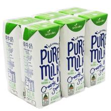 宝德谷澳洲原装进口牛奶全脂纯牛奶