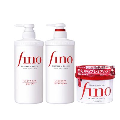 官方正品日本芬浓Fino修复干枯精华发膜230g+洗发水护发素套装