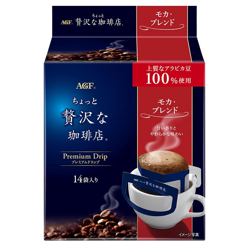 松本清 日本挂耳滤袋摩卡咖啡14包-秒客网