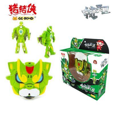 【猪猪侠】超星飞船超星萌宠玩具