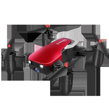 折叠迷你无人机高清遥控飞机玩具