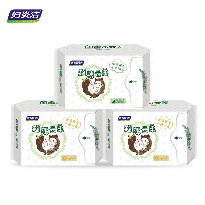 【拍4件】妇炎洁超薄棉柔卫生巾60片