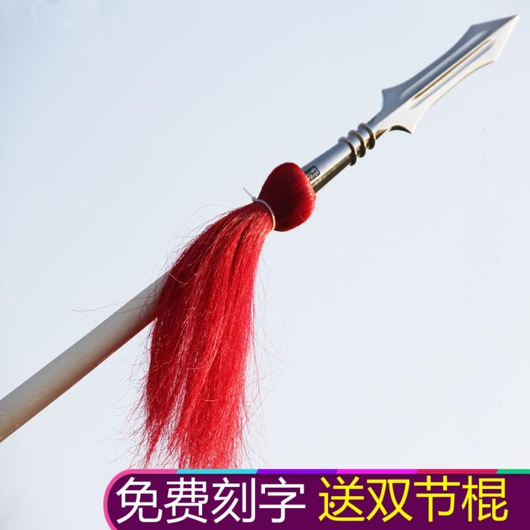 Белый Восковой стержень красный 缨 пушка Zhao Zilong тиран пистолет боевые искусства пистолет из нержавеющей стали красный Оружие пистолета-пистолета Sakura слишком большое оружие