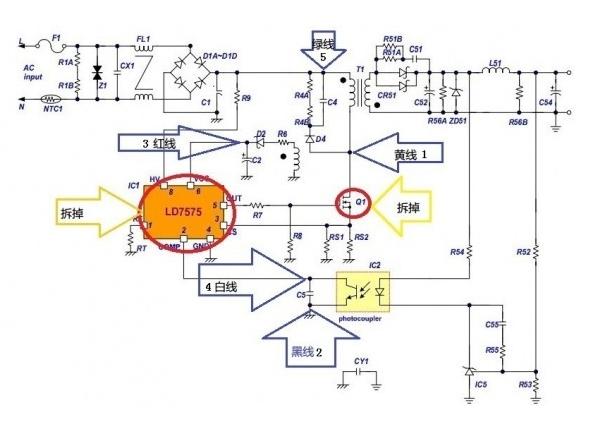 Maintenance artifact] modified artifact LCD monitor Power board