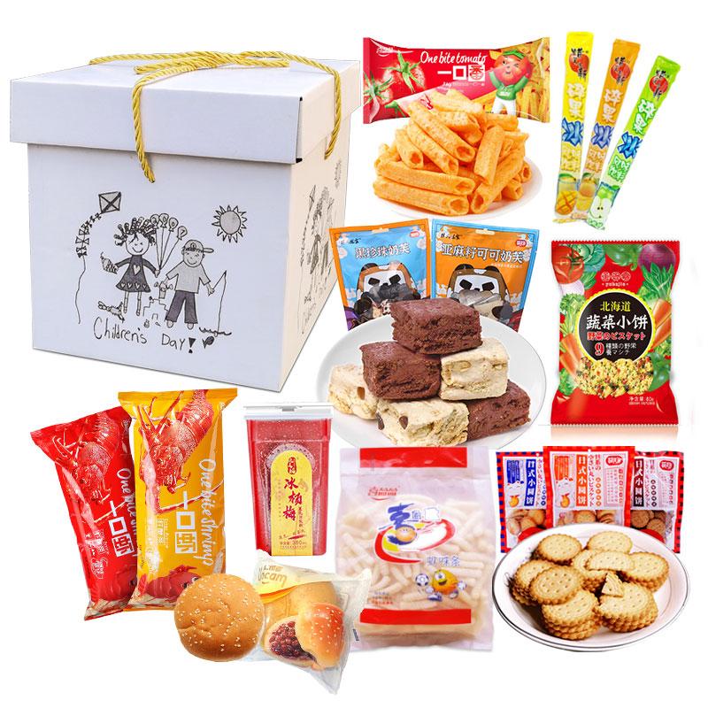 情人节零食大礼包组合装一箱超大混装女生一整箱儿童女送男友旺旺