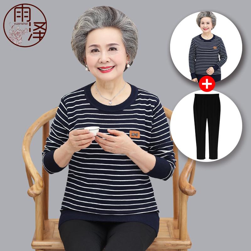中老年人秋装女60-70岁衬衫春秋装衬衣妈妈长袖全棉衣服老人奶奶