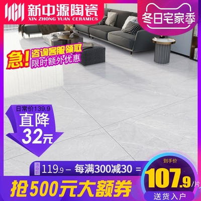 New Subvotency Big Board Marble Tile 600x1200 Hand Brick Brick Living Hall Background Wall Brick 126002