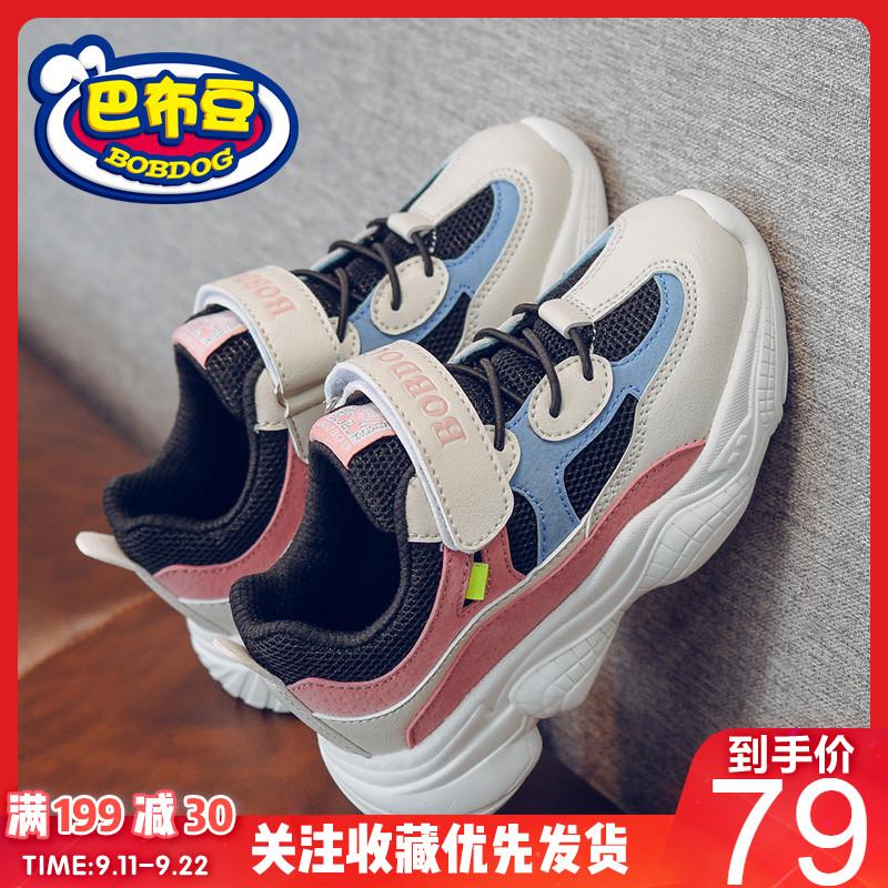 巴布豆童鞋女童鞋子2019新款秋韩版潮范儿女童秋鞋儿童运动鞋男