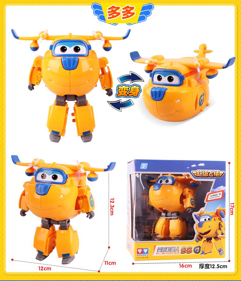 玩具奧迪雙鉆超級飛俠9樂迪包警長第九季金小子佩佩雷克三種變形玩具變形玩具