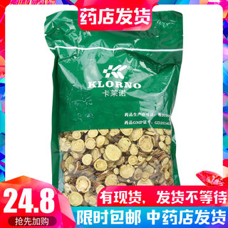 Ka Lainuo licorice roots 500g big bag sweet red licorice powder licorice hay delivery shipping medicines Room
