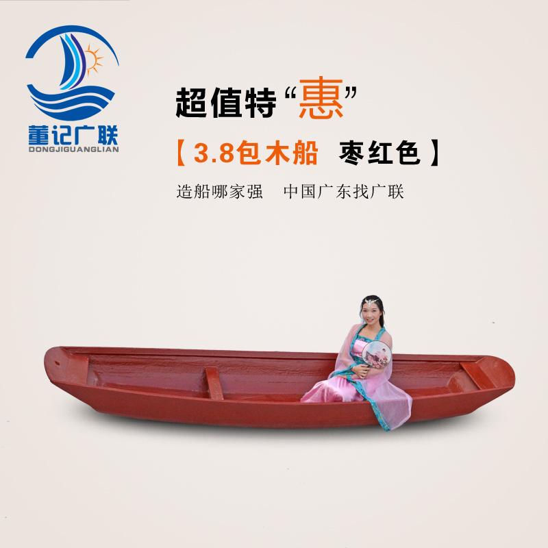 Лодки, Запчасти, Аксессуары Dongjiguanglian 2.8 -4.2 Dongjiguanglian/Tung Kee Kwong