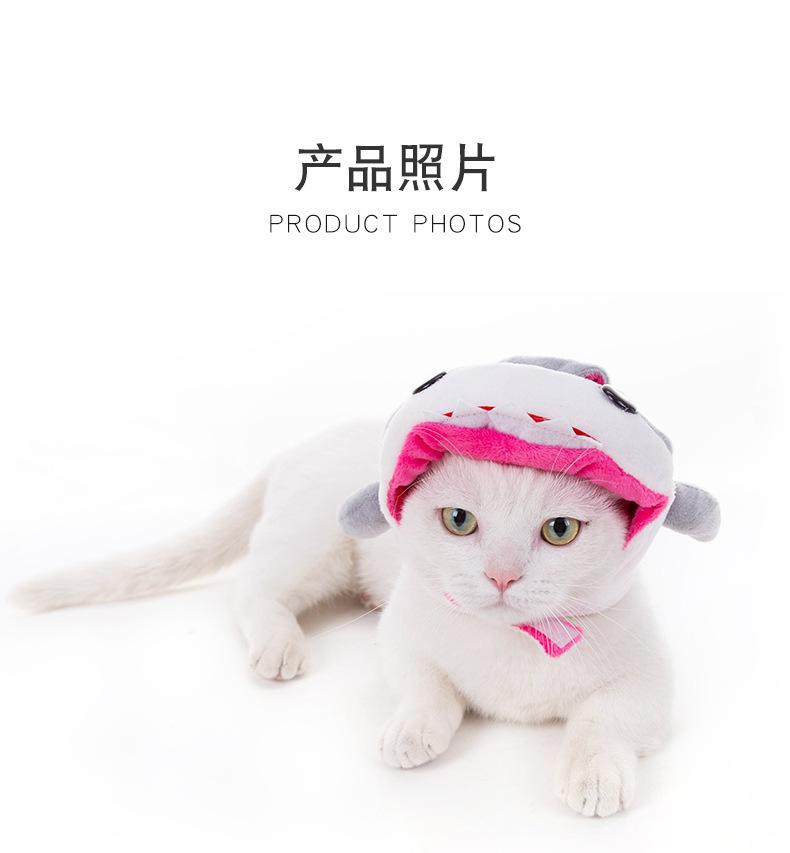 Mili寵物用品舘寵物服飾柔軟保暖可愛貓頭套貓咪頭飾狗狗變裝可愛寵物帽子兔耳朵